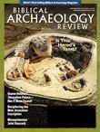 Biblical Archaeology Review Subscription for prison inmates